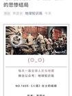 枫叶正红 发表于 2020/8/25 17:05:56