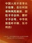 枫叶正红 发表于 2020/10/23 22:01:48